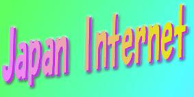 Japan Internet